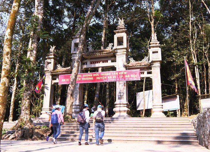 den-thuong-vqgbv